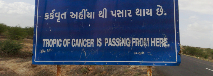 The Tropic of Cancer passed through our school